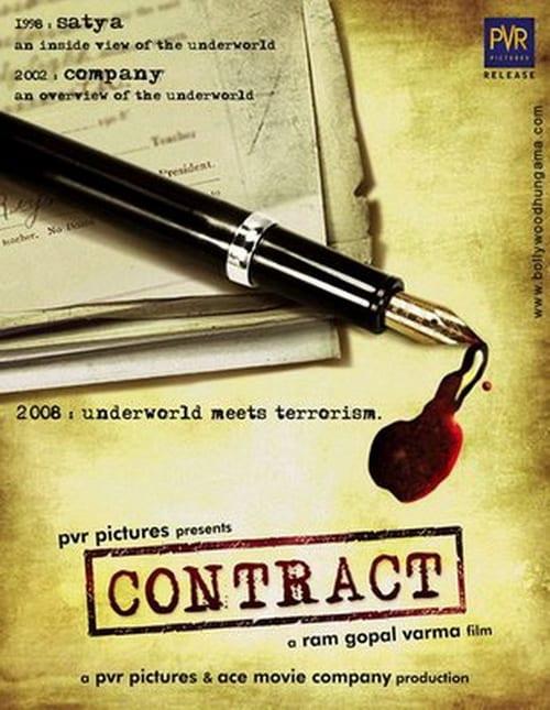 Contract online