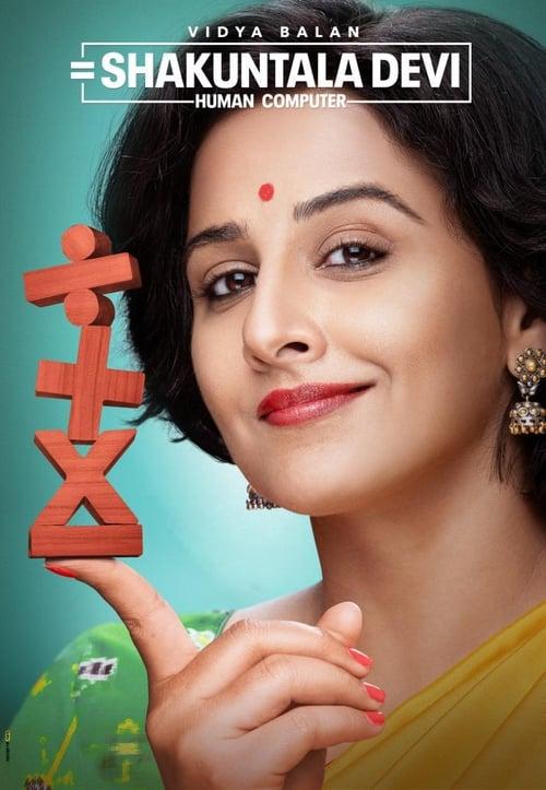 Shakuntala Devi online