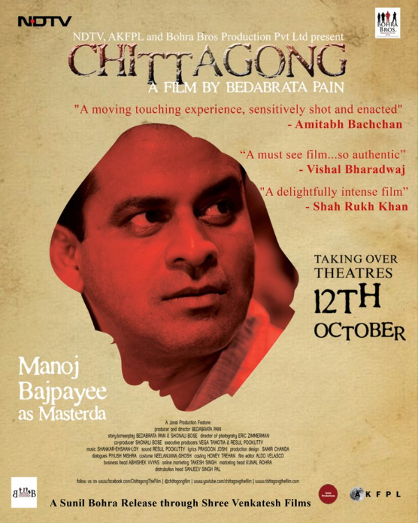 Chittagong online