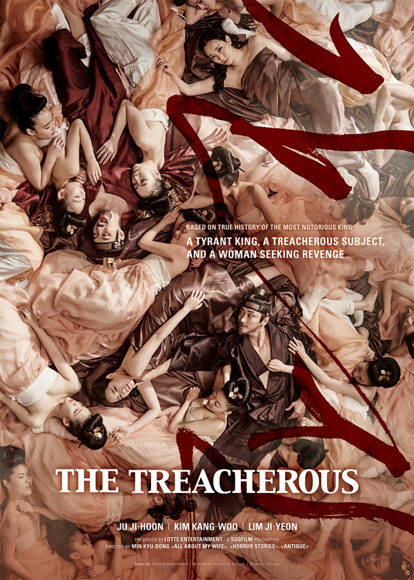 The Treacherous online