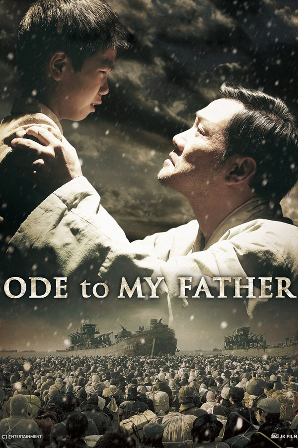 Ode to My Father online