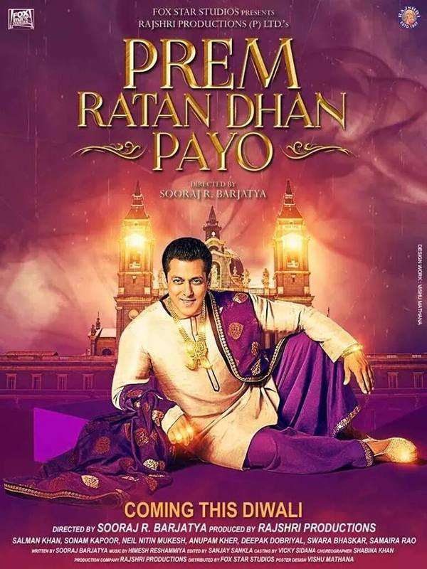 Prem Ratan Dhan Payo online