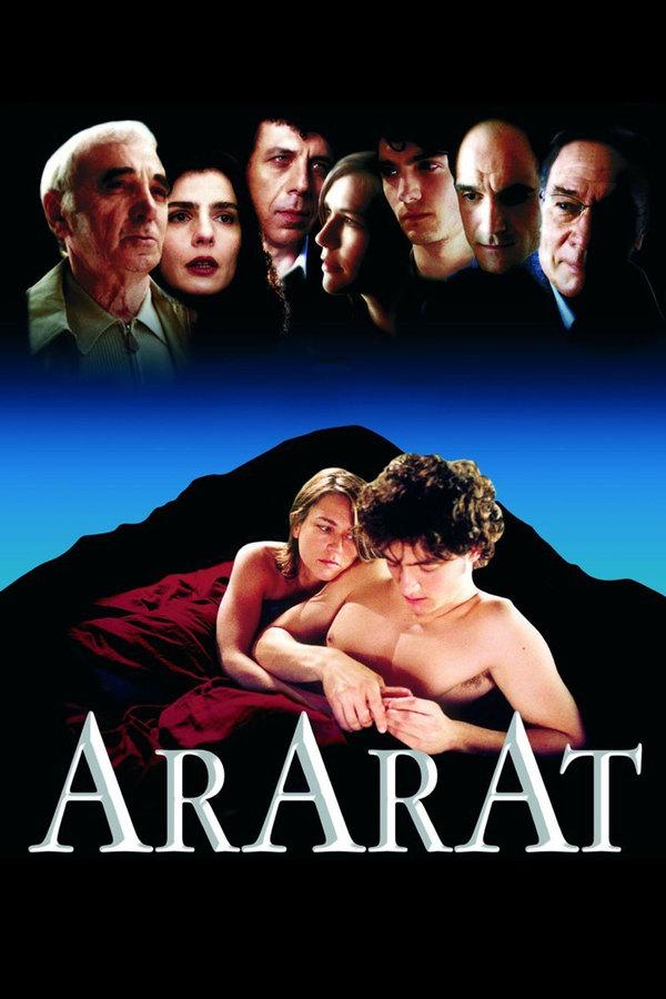 Ararat online