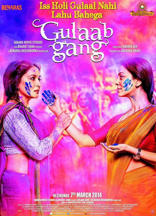 Gulaab Gang online
