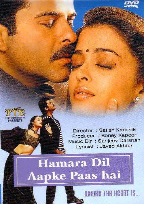 Hamara Dil Aapke Paas Hai online