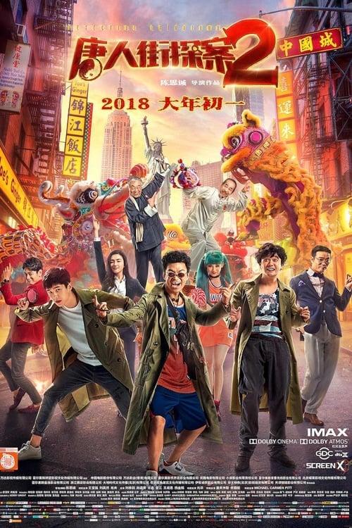 Detective Chinatown 2 online