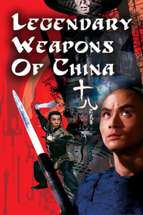 Legendary Weapons of China online