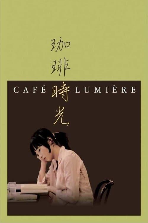 Café Lumiere online
