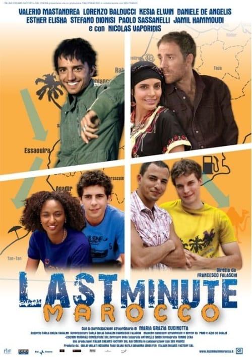Last Minute Marocco online