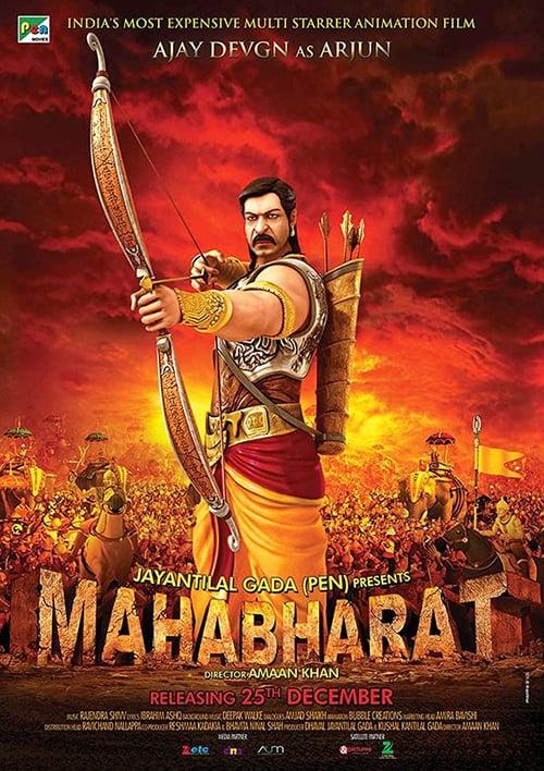 Mahabharat online