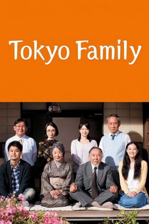 Tokyo Family online