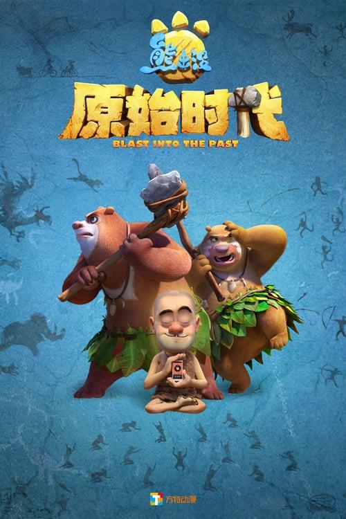 Medvídci Boonie: Cesta do pravěku - Tržby a návštěvnost