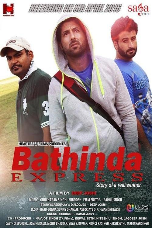 Bathinda Express online