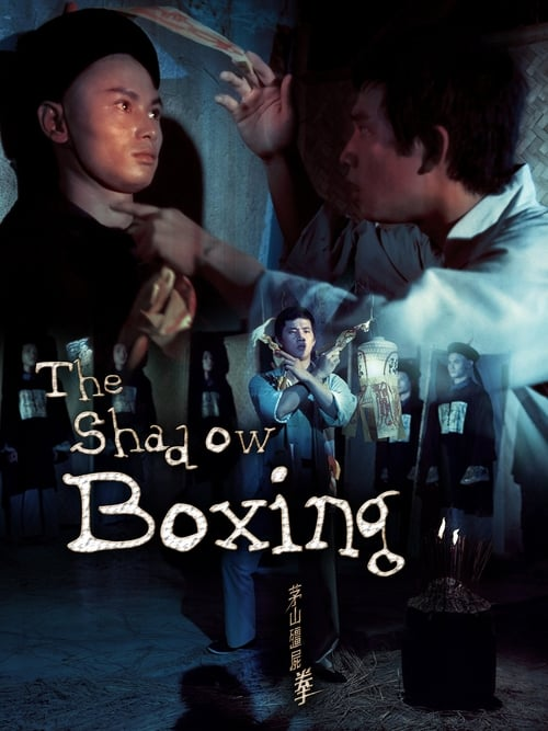 The Shadow Boxing online
