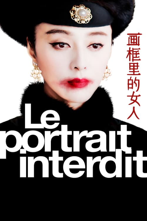 The Lady in the Portrait online