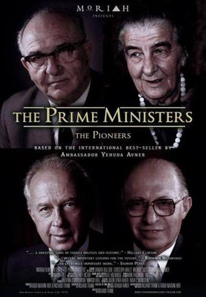 The Prime Ministers: The Pioneers online
