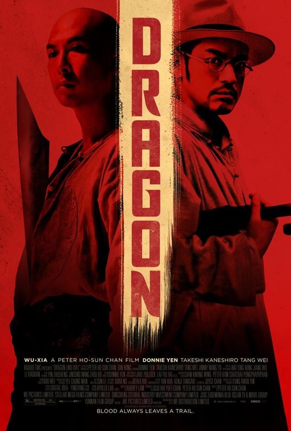 Dragon online