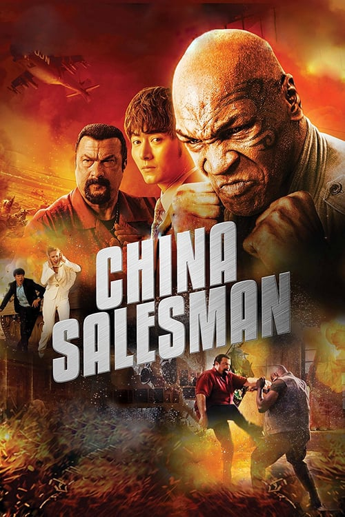 China Salesman online