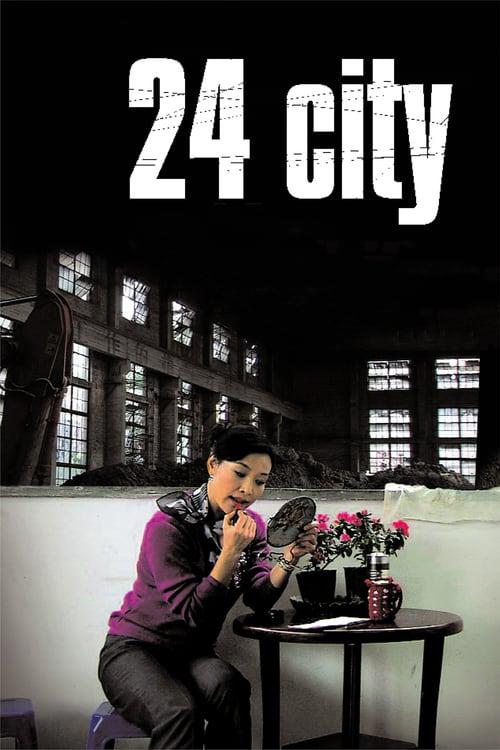 24 City online
