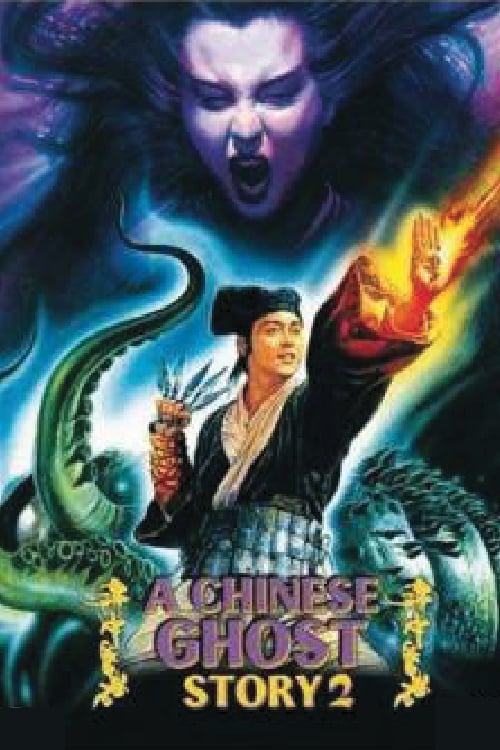 A Chinese Ghost Story II online