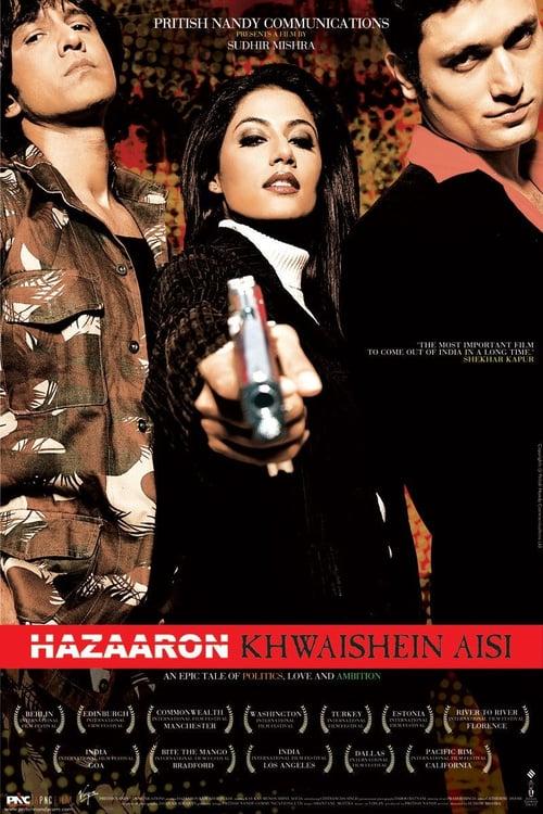 Hazaaron Khwaishein Aisi online