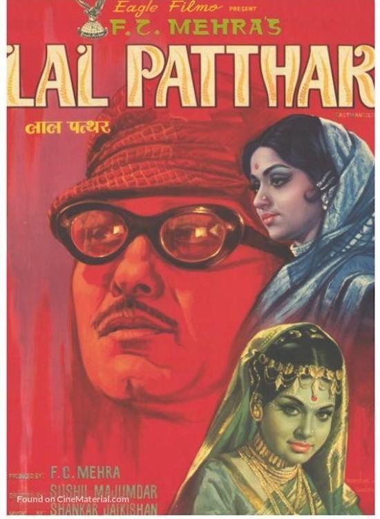 Lal Patthar online
