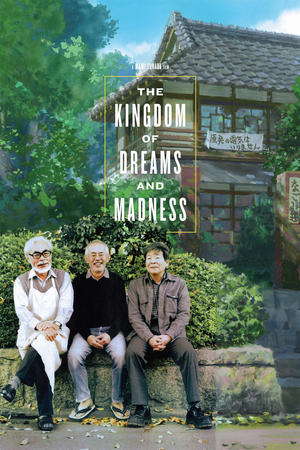 The Kingdom of Dreams and Madness online