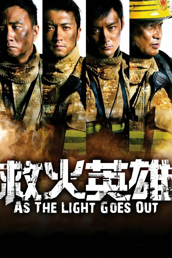 As the Light Goes Out online