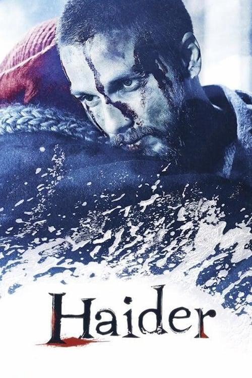 Haider online