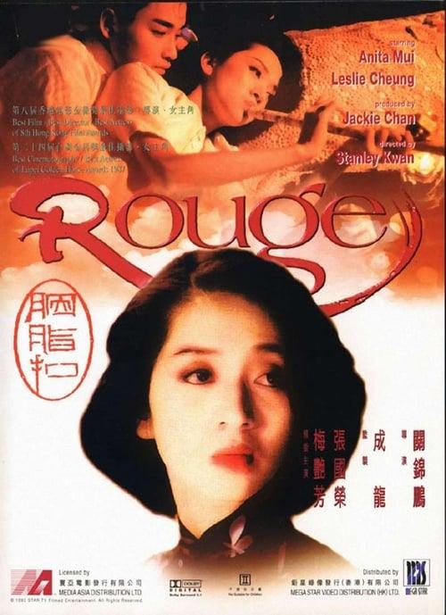 Rouge online