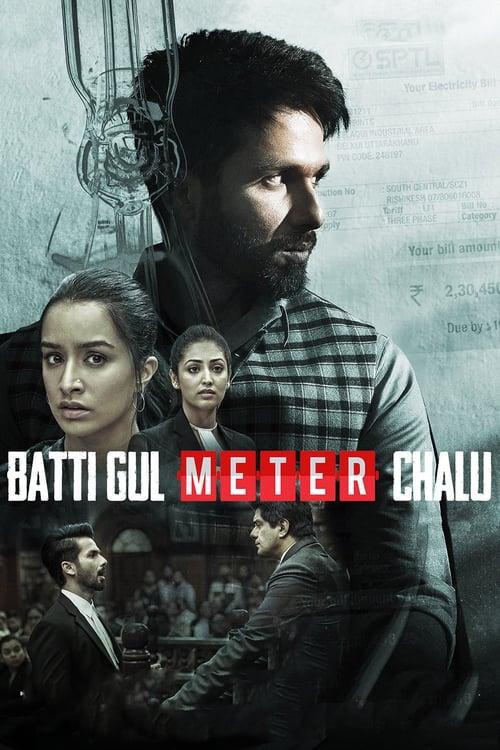 Batti Gul Meter Chalu online