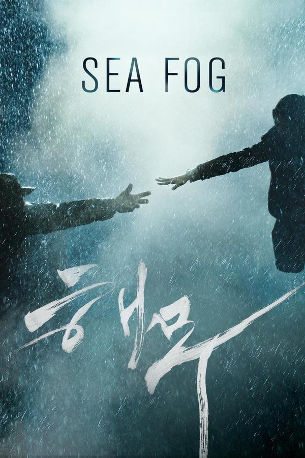 Sea Fog online