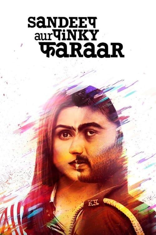 Sandeep Aur Pinky Faraar online