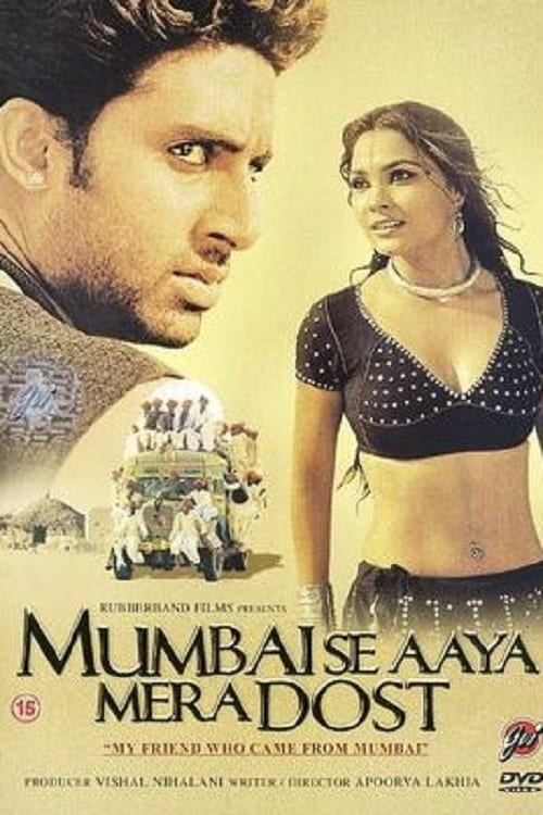 Mumbai Se Aaya Mera Dost online