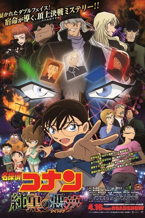 Detective Conan: The Darkest Nightmare online