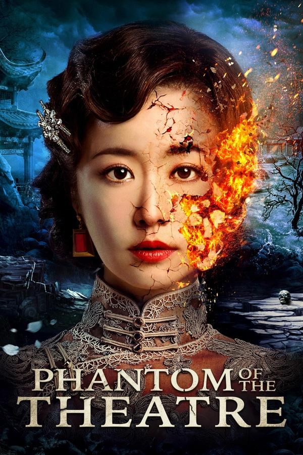 Phantom of the Theatre online