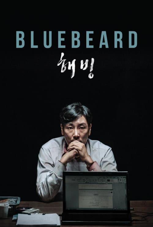 Bluebeard online