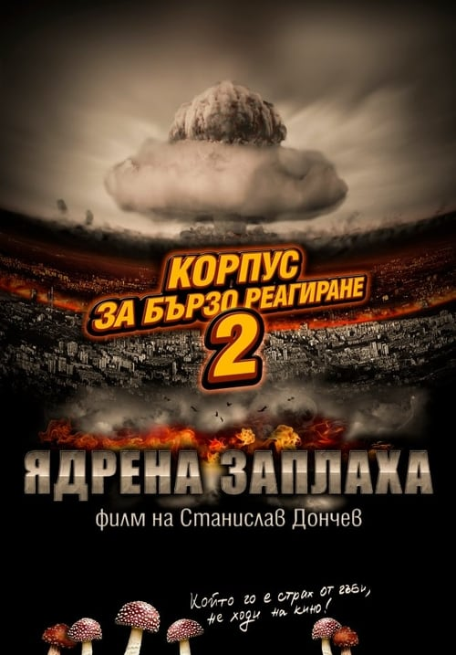 Rapid Response Corps 2: Nuclear Threat online