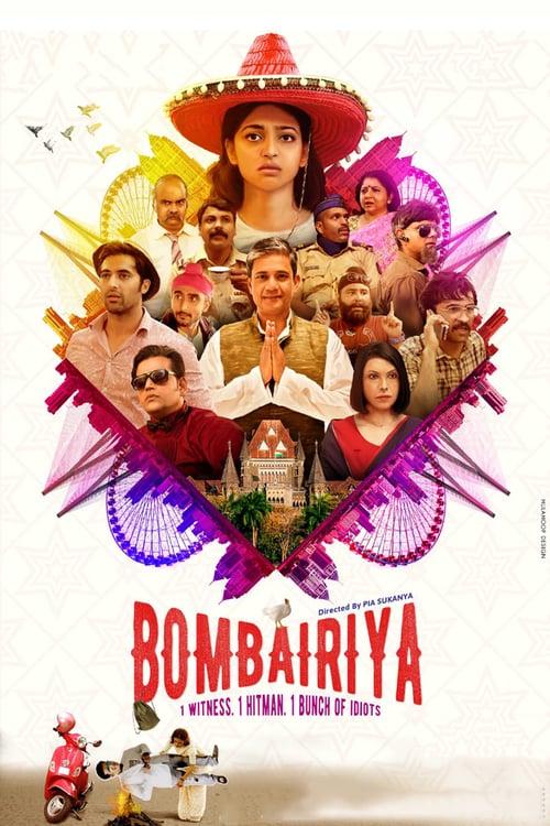 Bombairiya online