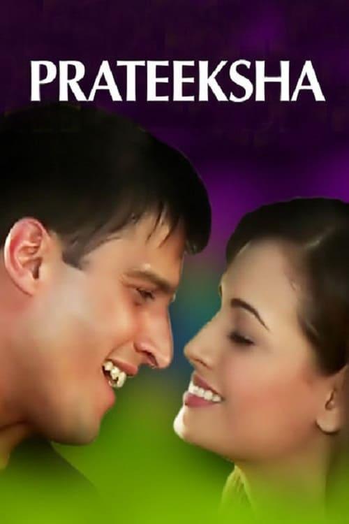 Prateeksha online