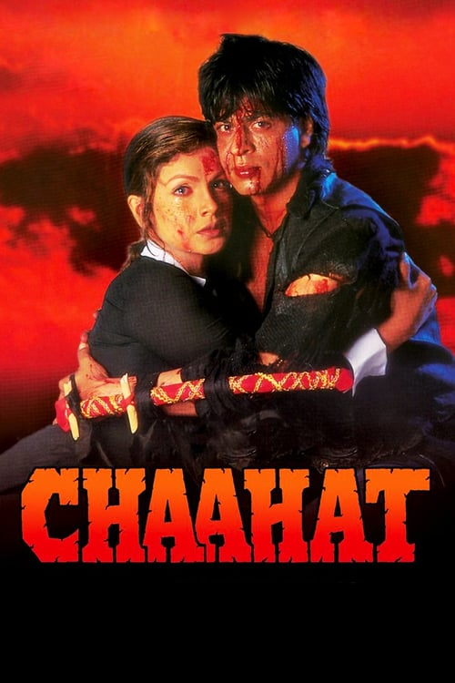 Chaahat online