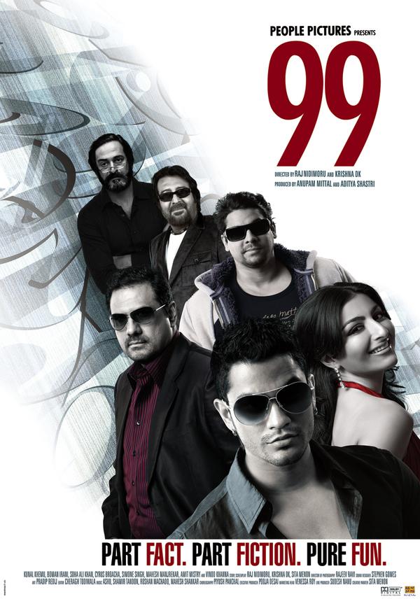 99 online