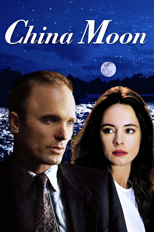 China Moon online