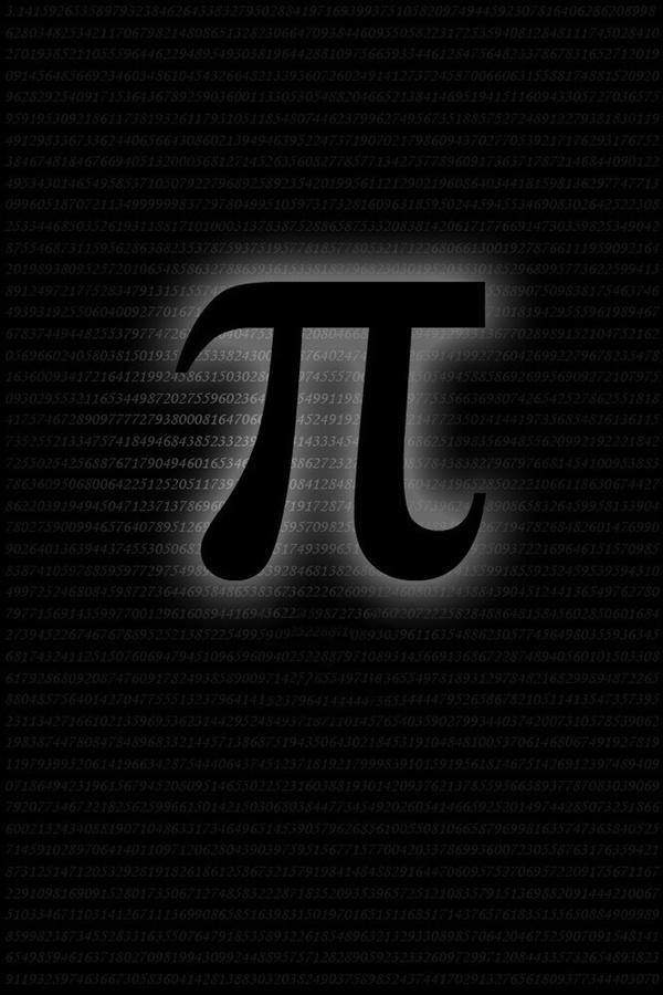 Pi online