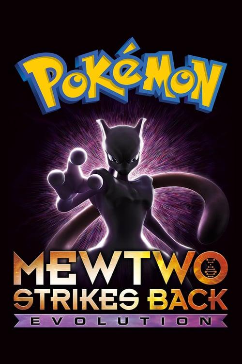 Pokémon: Mewtwo vrací úder - Vývoj online