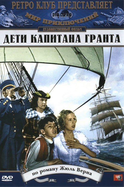 Děti kapitána Granta online