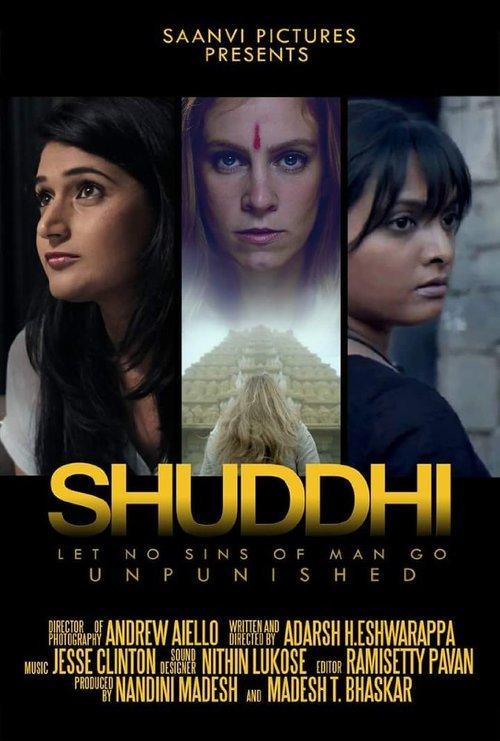 Shuddhi online