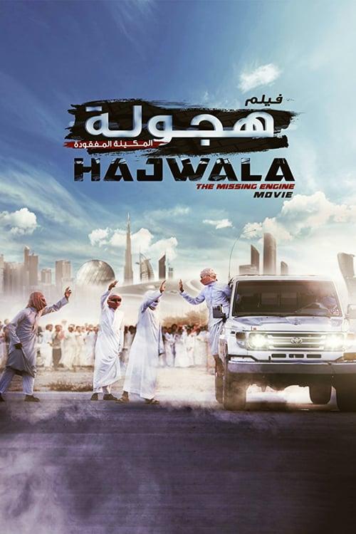 Hajwala: The Missing Engine online