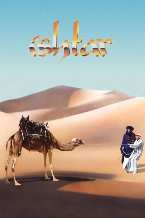 Ishtar online