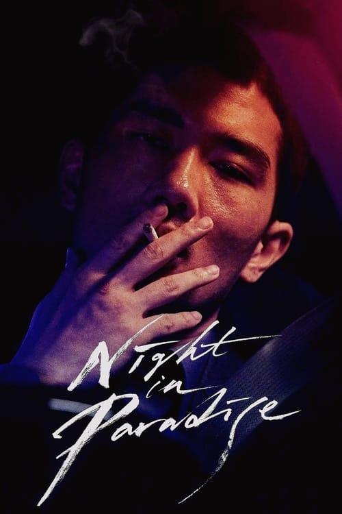 Noc v ráji online